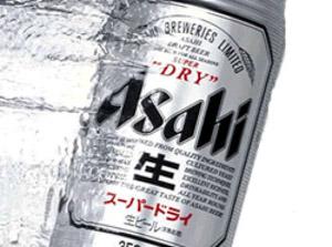 Asahi Super Dry Logo