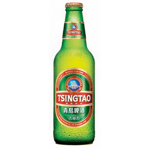 Tsingtao Logo